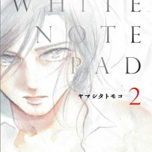 WHITE NOTE PAD 2
