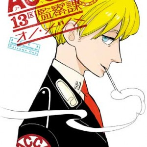 ACCA ⑥
